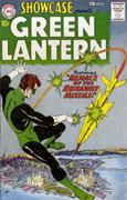 Showcase #22 First Hal Jordan G/L